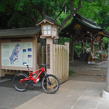 [Image: mtb-japan-02 by deloprojet]
